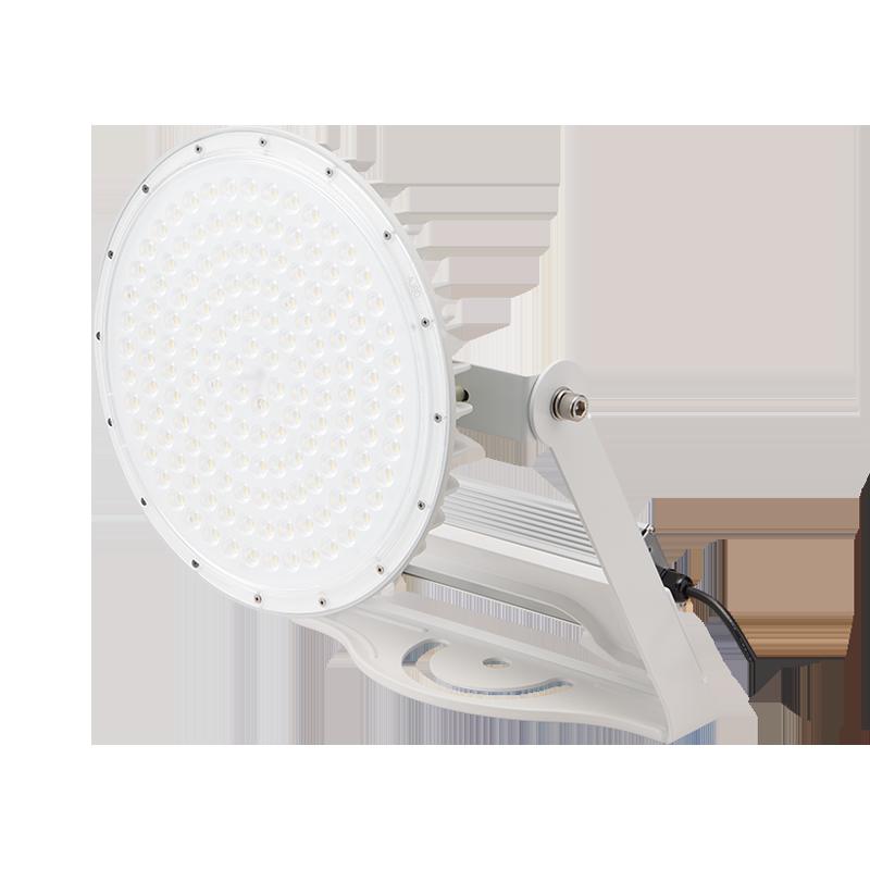 BRIGHT 700重耐塩投光器型(乳白)