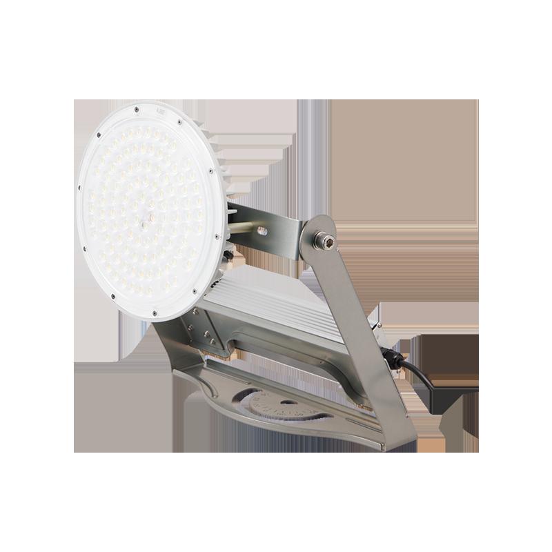 BRIGHT 400投光器型(乳白)