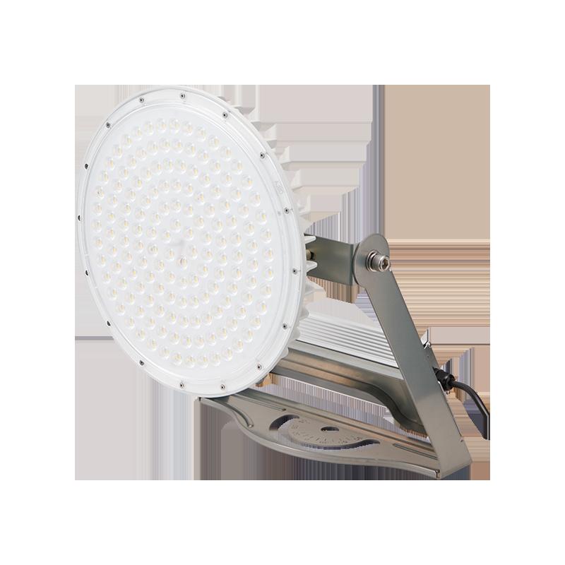 BRIGHT 700投光器型(乳白)