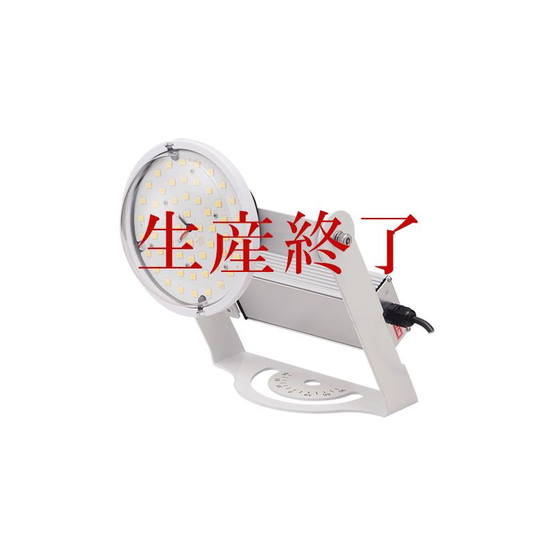 CORE 250重耐塩投光器型(透明)