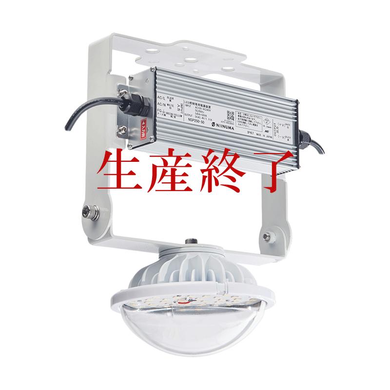 CORE 250重耐塩直付け型(透明)