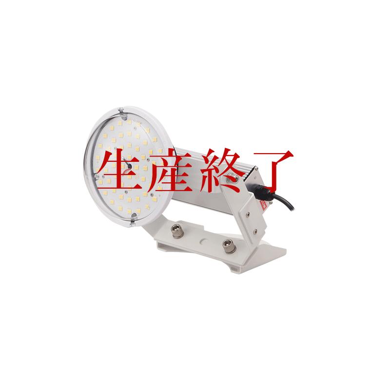 CORE 250投光器型(透明)