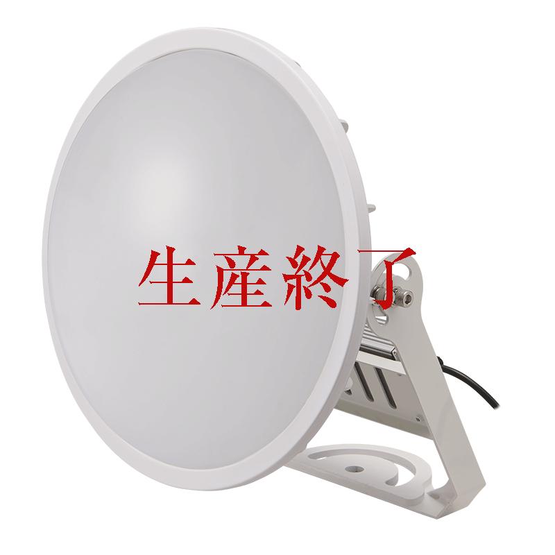 CORE M700投光器型(乳白)