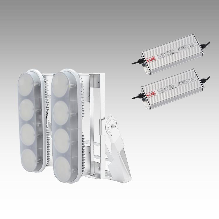 大型LED 2000 重耐塩投光器型【縦型】(乳白)