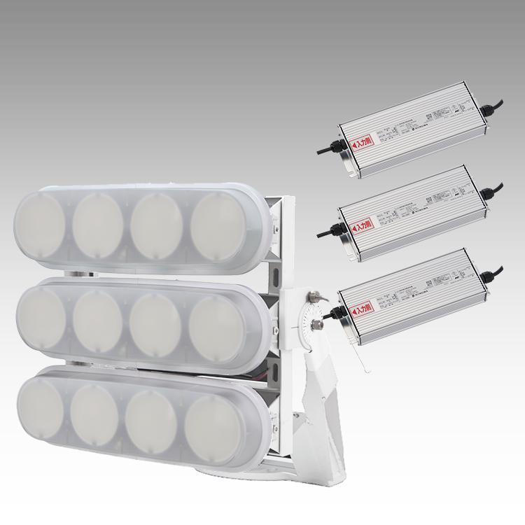 大型LED 3000 重耐塩投光器型【横型】(乳白)
