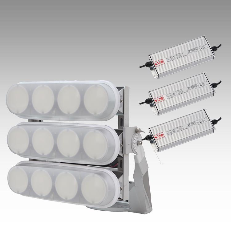 大型LED 3000 投光器型【横型】(乳白)