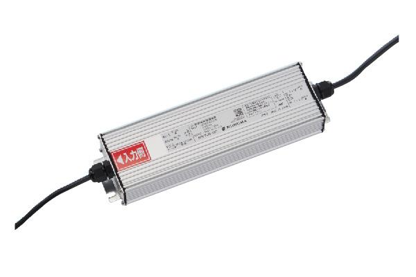 150W専用電源